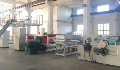 MELTBLOWN FABRIC PRODUCTION MACHINE, 1600 mm