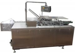 AA-1196  AUTOMATIC BOX CARTONING MACHINE