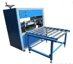 Z-1601 CUSHION COVERING MACHINE