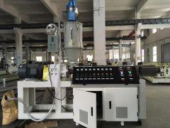MELTBLOWN FABRIC PRODUCTION MACHINE, 600 mm