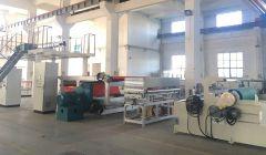MELTBLOWN FABRIC PRODUCTION MACHINE, 1600 mm