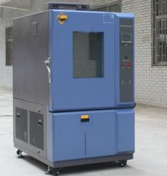 1000 L STABILITY CHAMBER