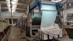 SANTEX ACTIWASH CONT. WASHING MACHINE, WORKING WIDTH 1800mm, YEAR 1993 OVERHAULED 2015