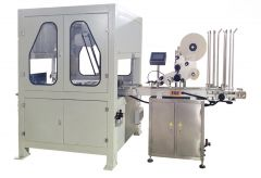 T-8545 LID APPLICATOR MACHINE FOR WET WIPES, STABLE SPEED 50 TO 70 PIECES PER MINUTE